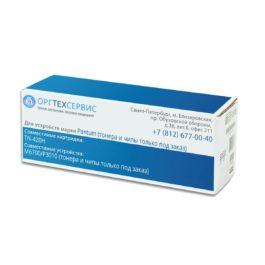 Картридж Pantum (тонера и чипы только под заказ) TN-420H заправка